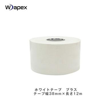 Wapex-2 ホワイトテーププラス テープ幅38mm×長さ12m(32ロール入)