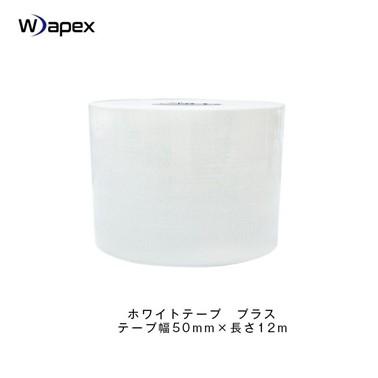 Wapex-3 ホワイトテーププラス テープ幅50mm×長さ12m(24ロール入)