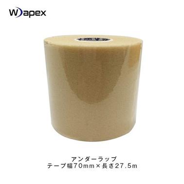 Wapex-12 アンダーラップ テープ幅70mm×長さ27.5m(16ロール入)