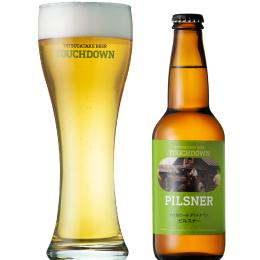 八ヶ岳ビール タッチダウン ピルスナー