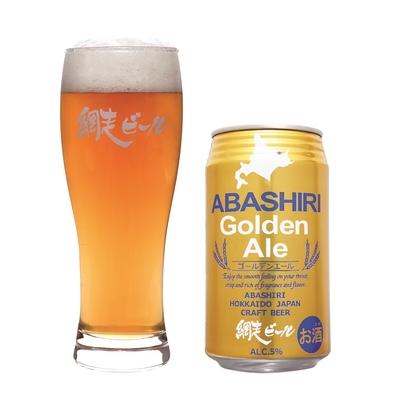 網走ビール ABASHIRI Golden Ale