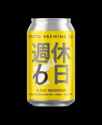 京都醸造 週休6日