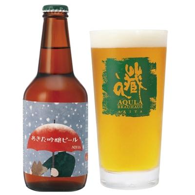 秋田あくらビール あきた吟醸ビール