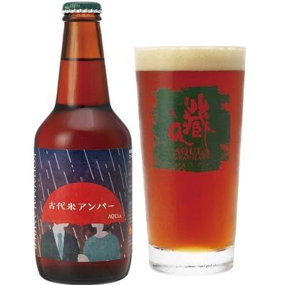 秋田あくらビール 古代米アンバー