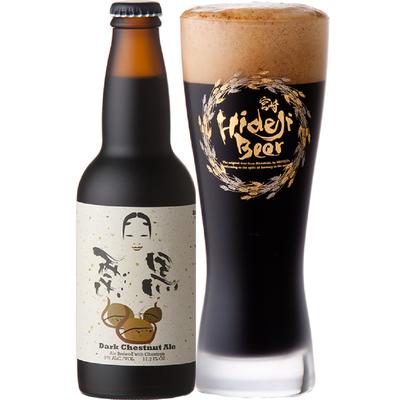 宮崎ひでじビール 栗黒