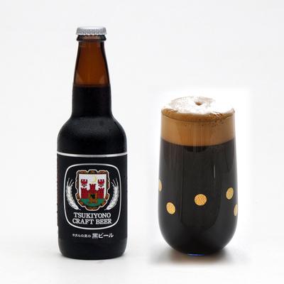 月夜野クラフトビール ホタルの里の黒ビール