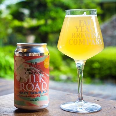 Far Yeast Brewing Silk Road