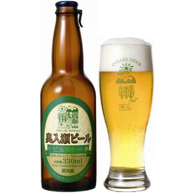 奥入瀬ビール ピルスナー