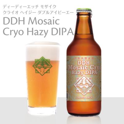 伊勢角屋麦酒 DDH Mosaic Cryo HazyDIPA