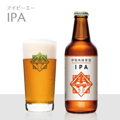 伊勢角屋麦酒 IPA(India Pale Ale)