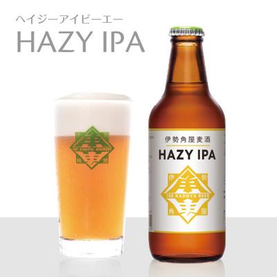 伊勢角屋麦酒 HAZY IPA