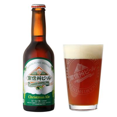 南信州ビール 【季節限定】クリスマスエール2021