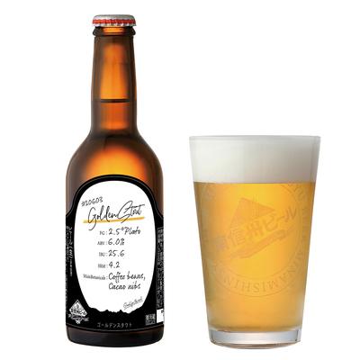 南信州ビール 【限定醸造】ゴールデンスタウツ