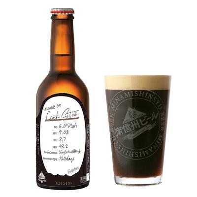南信州ビール 【限定醸造】カスクスタウト