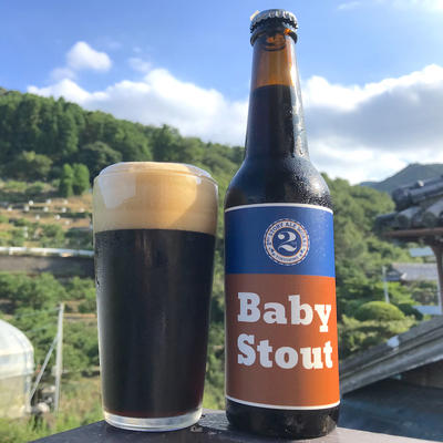 2nd Story Ale Works Baby Stout