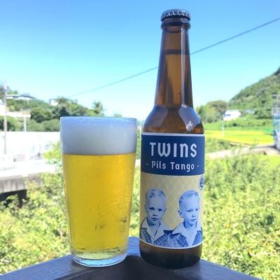 2nd Story Ale Works Twins -Pils Tango-