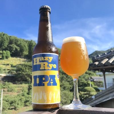 2nd Story Ale Works Rye IPA