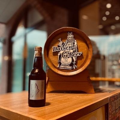 大山Gビール バーレーワイン2020