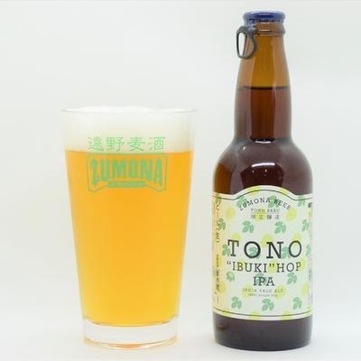 "遠野麦酒ZUMONA ""IBUKI""  HOP  IPA"