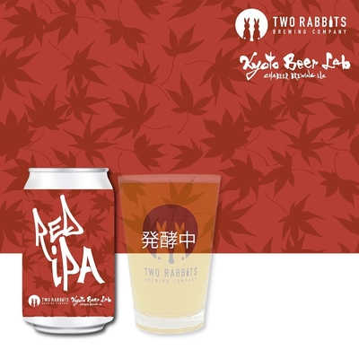 Two Rabbits Brewing Co. Red IPA  (レッド IPA)