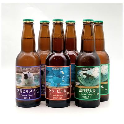 大雪地ビール 大雪地ビール3酒6本セット