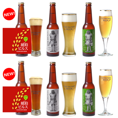 田沢湖ビール【秋の限定】飲み比べ6本セット