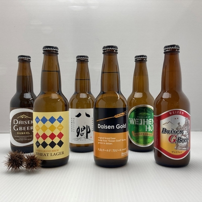 大山Gビール 大山産の素材を感じる6本セレクト