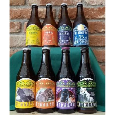 富士桜高原麦酒 ゴジララベル4種と限定ビール4種のプレミアム8本セット
