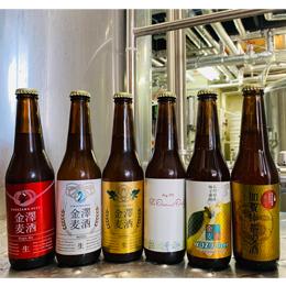 金澤ブルワリー 2021けやきひろば春のビール祭りオリジナルセット(6本入り)