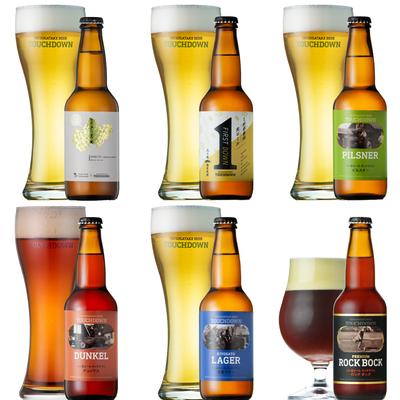 「八ヶ岳ビール タッチダウン」6種6本飲み比べ
