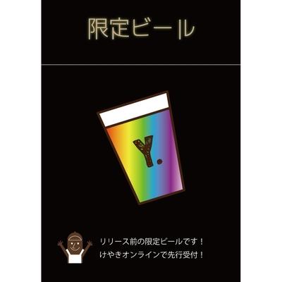 Y.MARKET BREWING 続・桃の惑星3