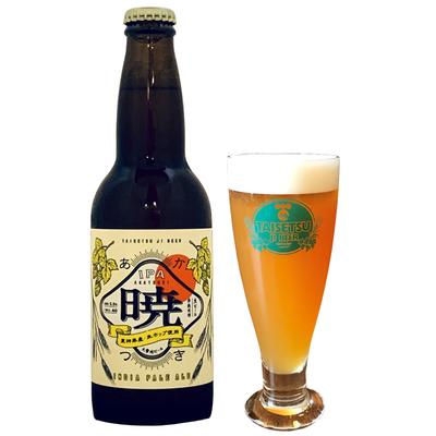 大雪地ビール IPA暁