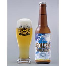 スワンレイクビール ゴールデンスワンレイクエール