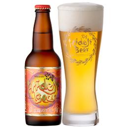 宮崎ひでじビール 太陽のラガー