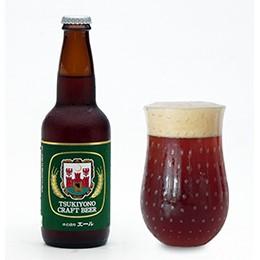 月夜野クラフトビール 水と緑のエール