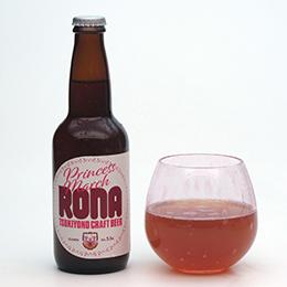 月夜野クラフトビール Princess March RONA
