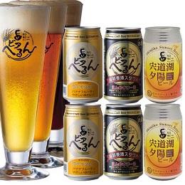 松江ビアへるん けやきひろば専用 夏の限定 3種6本セット