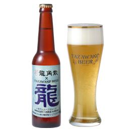 田沢湖ビール ドラゴンハーブヴァイス