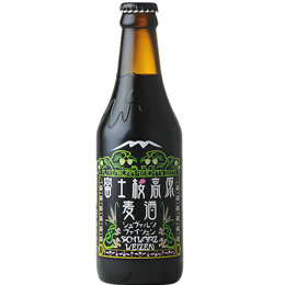 富士桜高原麦酒 シュヴァルツヴァイツェン
