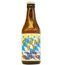 富士桜高原麦酒 へレスラガー