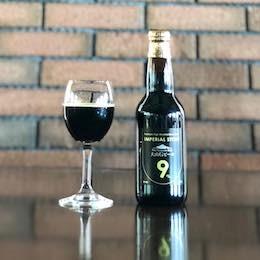 大山Gビール インペリアルスタウト2020