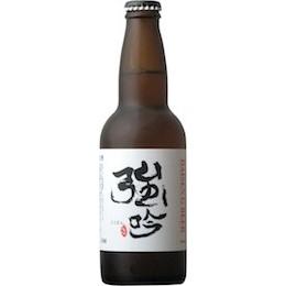 大山Gビール 強吟