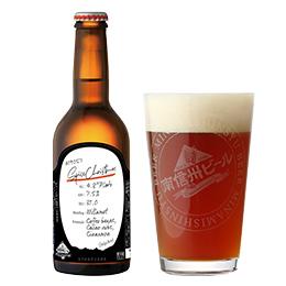 【限定醸造】南信州ビール スパイスクリスマス