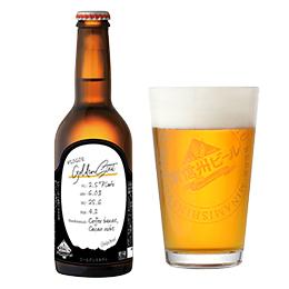 【限定醸造】南信州ビール ゴールデンスタウツ