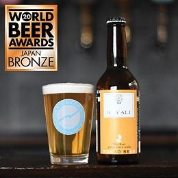 六甲ビール BAYALE