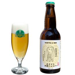 大雪地ビール あまびえ大雪ピルスナー