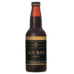 ろまんちっく村ブルワリー 黒ビール