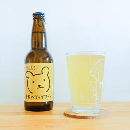 秩父麦酒醸造所 小熊のヴァイツェン