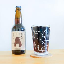 秩父麦酒醸造所 黒熊のスタウト