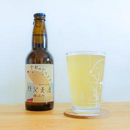 秩父麦酒醸造所 金熊のピルスナー